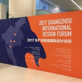 Guangzhou International Design Forum 2017.